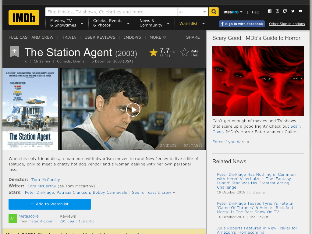 The Station Agent Movie FREE